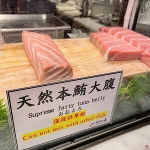 EP146 #美食 | 鮪魚季,高CP值海鮮超市,上引水產。台灣IT大臣到底有多強?