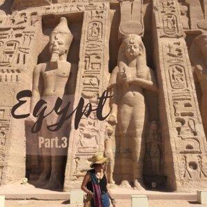 挫C家坐坐 | 世界特輯-埃及PART.3-關於去了五次還是最愛的阿布辛貝神廟;抽完埃及的類大麻水煙腳底發麻還是要跟當地人吵架;在尼羅河上發生的快樂小事跟那段勇敢結束的戀情。