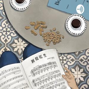 Ep.66 模仿、想像馬勒的宇宙 | Mahler: Ich bin der Welt abhanden gekommen