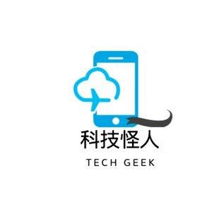 I pad pro簡介『考慮買I pad的看過來』『科技怪人帶你走向科技尖端』