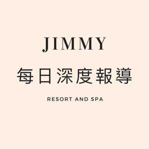 Jimmy帶你看見台灣 每日新聞 深度報導系列 EP5: 高雄空污 下次「再見」?|如何減少污染源