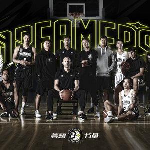 籃球元年 走向新世代的球魂
