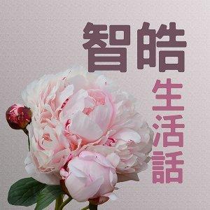 SP.01|特別企劃|「2021夏季韓劇歌曲大賞」(上集)──郭真言唱的韓劇歌曲