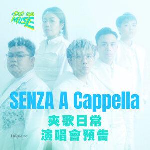 pop up muse 2.1 /// SENZA A Cappella / 夾歌日常、演唱會預告