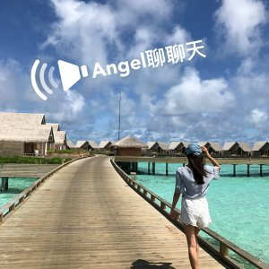 #40 Angel聊聊天:一週年特別節目