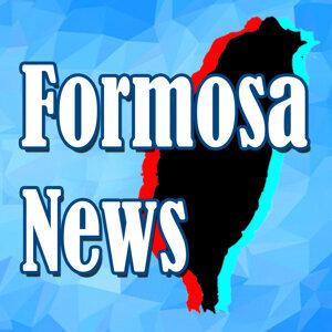 Aug 01, 2021 Formosa Headline News