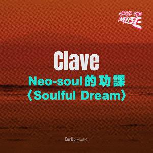 pop up muse 1.2 /// Clave / Neo-soul的功課〈Soulful Dream〉