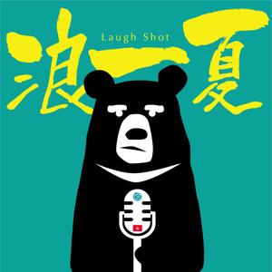 EP 24|越南超市逛什麼?滯越台人需要被餵食 feat. Chenni