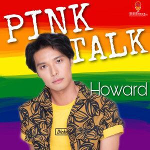 第12集: 外國有乜Gay Icon