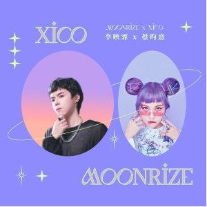 專訪台灣潮流新人 Moonrize 李映霏與電音製作人 XICO,暢談全新專輯製作趣事與人生選擇