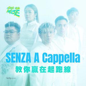 pop up muse 2.2 /// SENZA A Cappella / 教你贏在起跑線