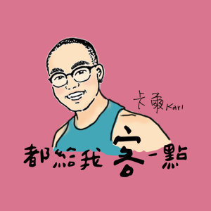 EP.6|『我想要賺大錢』:網路交友騙財又騙色 ft. 艾咪曼谷日記 AMY