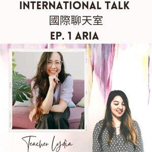 Episode 1.1 - Aria