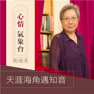 北京蘇來 宇都宮的餃子以及旅行途中各地的名產