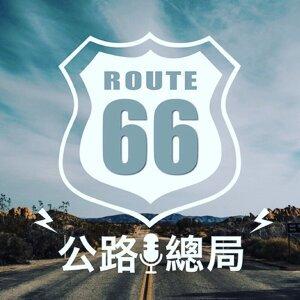 EP35 | 中元特輯#1 — 通靈少女的真誠分享