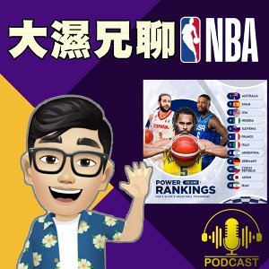 EP.48【東京奧運】盤點各國NBA球星的表現 & 身價的起伏