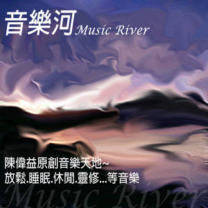 57 漣漪 Ripple 幫助睡眠 大自然放鬆音樂 靈修默想 閱讀(Nature,relaxing music,sleep,spirituality,meditation,reading)