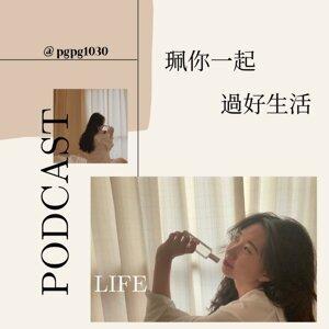 EP7-7:伴侶創業,吵架分家怎麼辦?feat.慢活夫妻Dewi