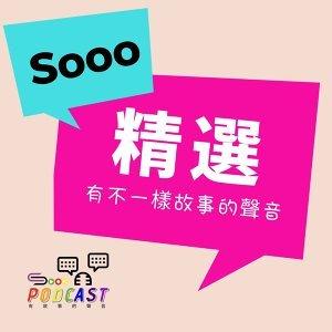 【港漫 Gary】豆腐火腩飯加辣EP14 港漫男神管理人 溫紹倫 下集