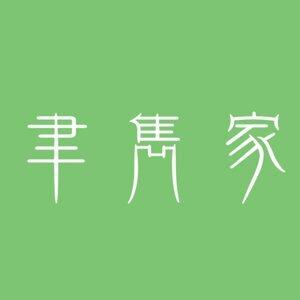 010第二季開播誌