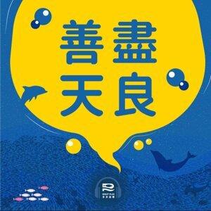 【後臺人生 EP15】東京帕運:秉持共融精神的世界級賽事