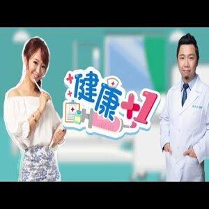 健康+1|feat.台北長庚婦產科主治醫師 陳彥廷醫師/我何時該做超音波?