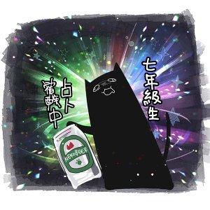 [七年級生占卜中]Ep.22(9/6-9/12)-蚵仔煎多少錢?