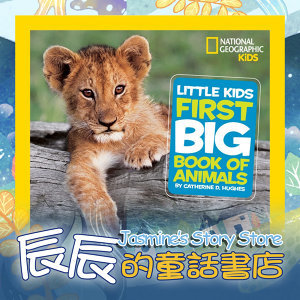 EP15-little kids first big book of animals