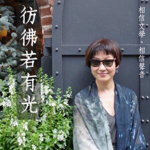 第84集 江湖俠女的祖奶奶十三妹——《兒女英雄傳》EP14