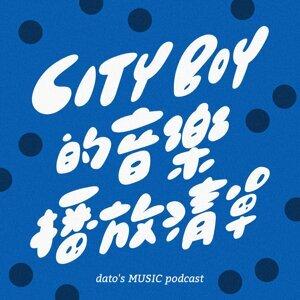 4 首歌陪你過生活 聽歌漫步澀谷街頭