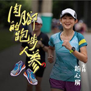 EP.22甜甜圈的正確吃法 feat.教練陳政翰 Hank