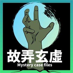 EP111 愛子人間蒸發!23歲青年台灣自助旅行卻無故失蹤,紐西蘭父奔台尋人,找到骨骸卻不是兒子的?《 台灣奇案系列》