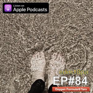 EP84 | Chill &Lo-fi Beats - 改變上下班心情系列之『末伏夏盡,餘事盡疏淺,願一切平安』