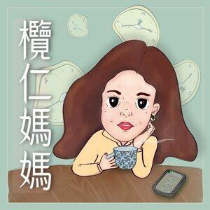 [欖仁媽媽原創系列] 芭芭拉日記-來到地球的那天