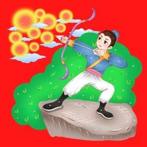 中秋節的傳說 (上) - 后羿射日