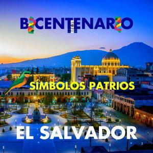 SÍmbolos patrios el salvador 🇸🇻 | aÑo del bicentenario de la independencia de el salvador 2021 🎖