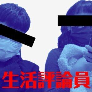 EP20|A到Z背不出來,可以去澳洲打工嗎?代啾布ㄉㄟˇ斯  feat. 愛愛