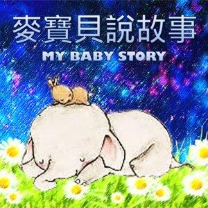 童話系列/EP25/綠野仙蹤 (1) - 龍捲風來了