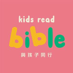 ep03 好好聽話很難嗎?(上)——孩子聽話的關鍵