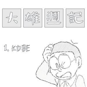 大雄週記.1 | Kobe Bryant