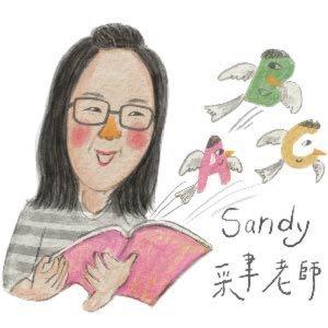 英文故事 #25 我的妹妹 My Little Meimay (feat. 汪政學)
