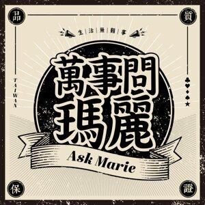S5EP24#時尚瑪麗|4家台灣潮流選品店推薦,國外限量、特殊色運動鞋這邊買