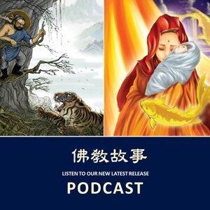 Vol. 14 琉璃王滅釋迦族