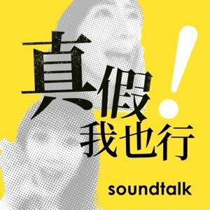 EP47-「如蝶翩翩」賺人熱淚 患病仍不放棄夢想!