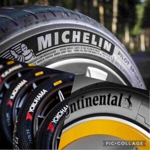 EP87 偽懂車必修 - 放2年的輪胎可以裝嗎?速懂輪胎知識!