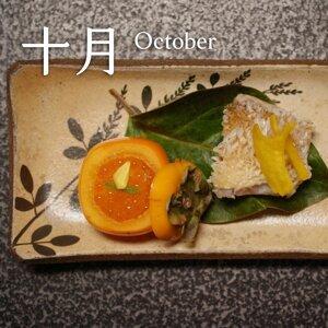 特別企劃|日本歲時雜記談|十月是「神無月」,神都去哪兒了呢?