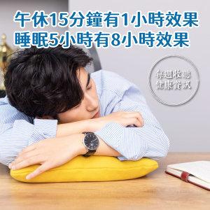 倍增優質睡眠效果:午休15分鐘 = 1小時,睡眠5小時 = 8小時