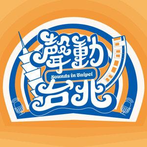 魷魚遊戲發生在台北應該要玩閃電布丁、梅花梅花幾月開?/ 魷魚遊戲為什麼要用童年遊戲? /【網路上的聲音】