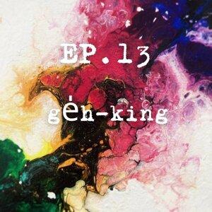EP.13 第13集:經前症候群