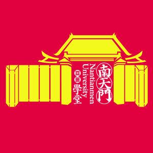 南天門學堂-分靈-神尊篇